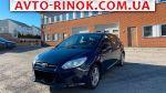 Авторынок | Продажа 2011 Ford Focus 1.6 MT (116 л.с.)