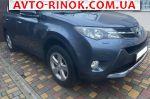 Авторынок | Продажа 2013 Toyota RAV4