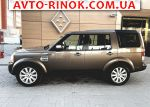 2012 Land Rover Discovery   автобазар