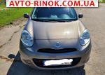 Авторынок | Продажа 2013 Nissan Micra