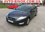 2009 Ford Mondeo   автобазар