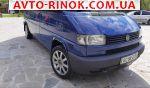 Авторынок   Продажа 2001 Volkswagen Transporter 2.5 TDI L MT (102 л.с.)