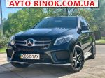 2017 Mercedes GL GLE Official 4Matic AMG  автобазар