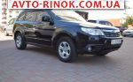 2008 Subaru Forester 2.0X E-AT (150 л.с.)  автобазар