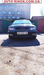 Авторынок | Продажа 1991 Audi 100