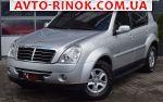 Авторынок | Продажа 2012 SsangYong E 2.7 XVT AT AWD (186 л.с.)