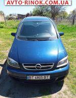 Авторынок   Продажа 2004 Opel Zafira