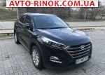 Авторынок | Продажа 2018 Hyundai Tucson 2.0i АТ 4x4 (155 л.с.)