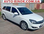 Авторынок | Продажа 2013 Opel Astra