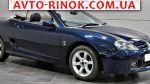 Авторынок | Продажа 2002 MG TF 1.8 MT (160 л.с.)