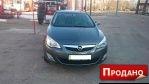 Авторынок | Продажа 2011 Opel  Astra J