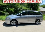 Авторынок   Продажа 2006 Mitsubishi Grandis 2.4 AT (162 л.с.)