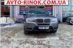 Авторынок | Продажа 2011 BMW X3 xDrive28i AT (245 л.с.)