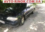 Авторынок   Продажа 1993 Ford Scorpio