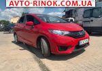 Авторынок   Продажа 2015 Honda Fit