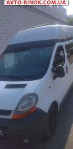 Авторынок   Продажа 2005 Renault Trafic 2.5 dCi MT (135 л.с.)