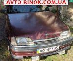 Авторынок | Продажа 1991 Opel Omega 2.0 MT (116 л.с.)