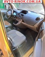 Авторынок   Продажа 2008 Renault Kangoo