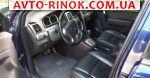 Авторынок   Продажа 2008 Chevrolet Captiva