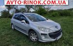 Авторынок   Продажа 2008 Peugeot 308 1.6 VTi MT (120 л.с.)