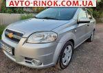 Авторынок | Продажа 2007 Chevrolet Aveo