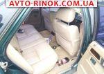 Авторынок   Продажа 1996 Rover 820