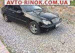 Авторынок   Продажа 1998 Mercedes C