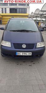 Авторынок | Продажа 2000 Volkswagen Sharan
