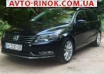 Авторынок   Продажа 2013 Volkswagen Passat 2.0 TDI DSG (170 л.с.)