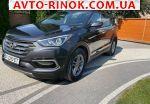 Авторынок | Продажа 2017 Hyundai Santa Fe