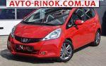 Авторынок | Продажа 2015 Honda Jazz 1.3 i-VTEC CVT (102 л.с.)