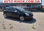 Авторынок | Продажа 2011 Opel Corsa