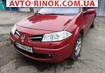 Авторынок | Продажа 2008 Renault Megane 1.6 MT (115 л.с.)