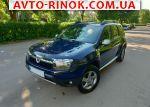 Авторынок | Продажа 2013 Dacia 395 1.5 dCi МТ (110 л.с.)