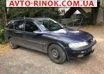 Авторынок | Продажа 1997 Opel Vectra