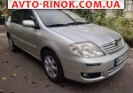 Авторынок   Продажа 2006 Toyota Corolla