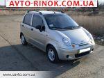 2010 Daewoo Matiz  Best 1.0 л
