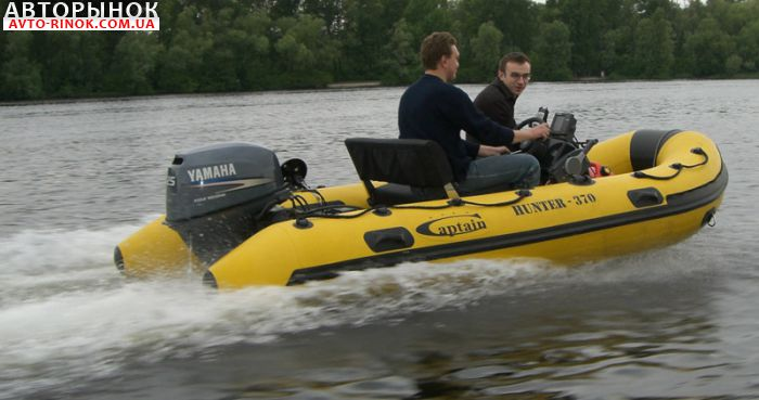 Авторынок | Продажа 2011 Лодка  Captain CAP-370