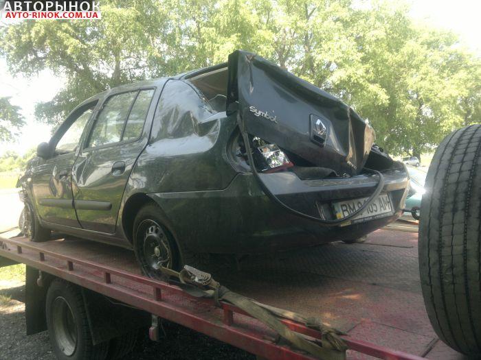 Просмотр фотографий к объявлению 294124, продажа автомобиля Renault