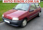 1996 Renault Clio 1