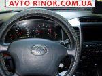 2007 Toyota Land Cruiser Prado 120