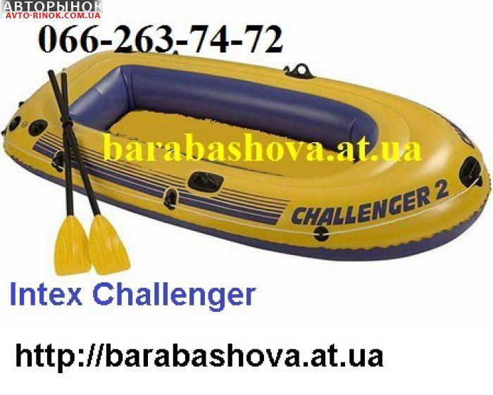 лодка надувная гребная регистрация в гимс