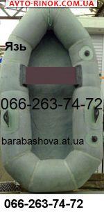 2011 Лодка Язь-350