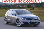 2005 Opel Astra H