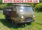1989 УАЗ 3303