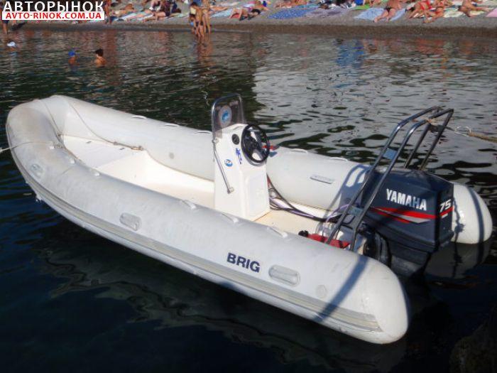 лодки бриг официальный сайт украина цены