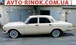 1990 ГАЗ 2410