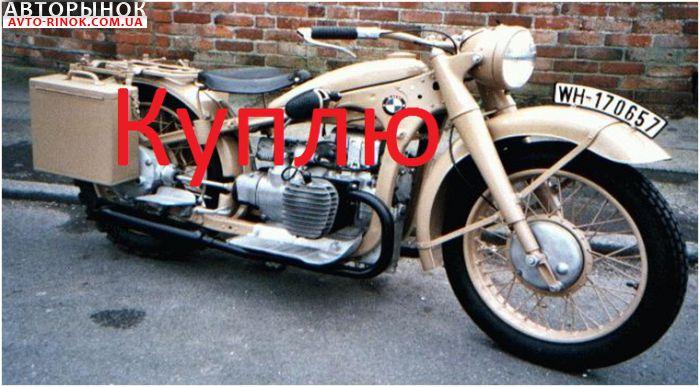 Авторынок | Покупка 1940 BMW R R-35