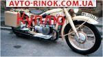1940 BMW R R-35