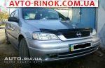 2006 Opel Astra Classic